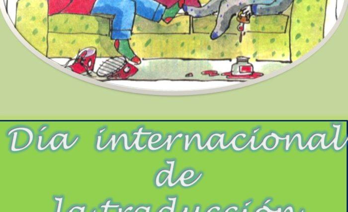 LecturaManolitoGafotas2017
